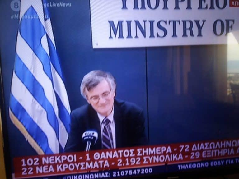 """22 νέα κρούσματα. Καθηγητής κ.Τσιόδρας """"Δεν είναι ακόμα η ώρα για άρση μέτρων.Ακούστε το σχόλιό του"""