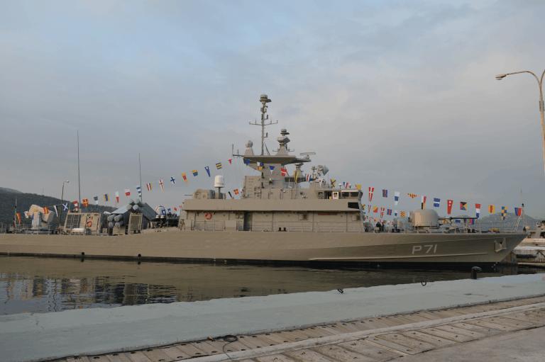 Ελληνικό Πολεμικό Ναυτικό