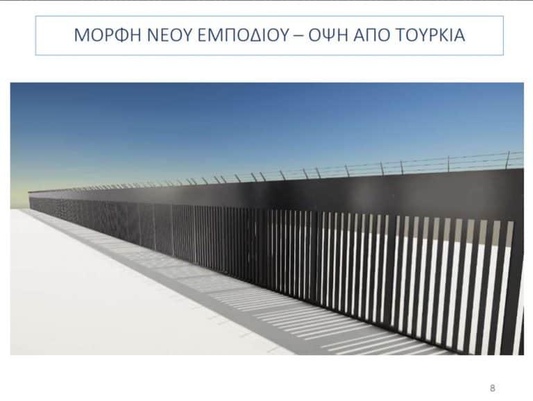 Νέος φράχτης στον Εβρο